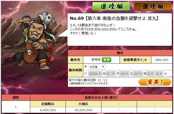 f:id:daipaku:20200216222550p:plain
