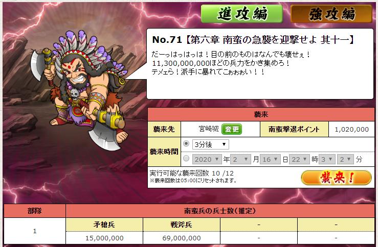 f:id:daipaku:20200216223231p:plain