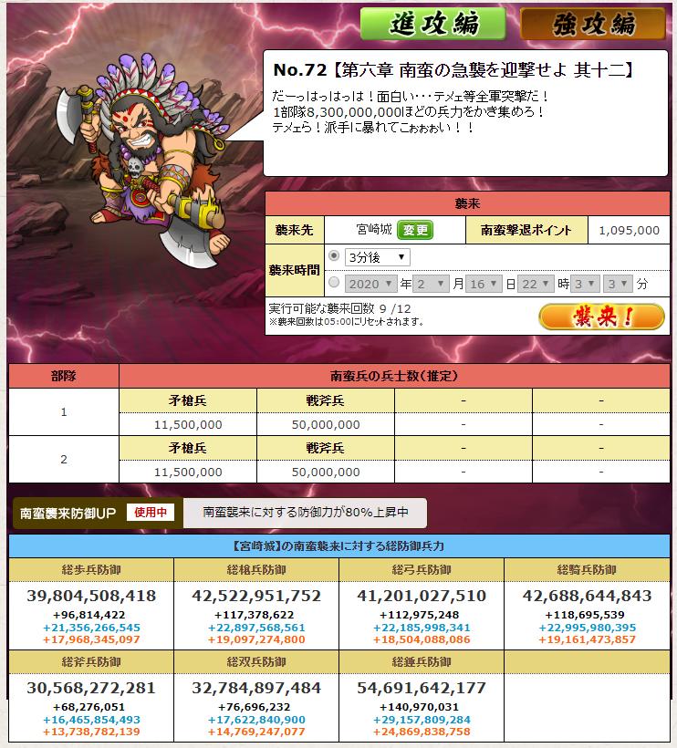 f:id:daipaku:20200216223421p:plain
