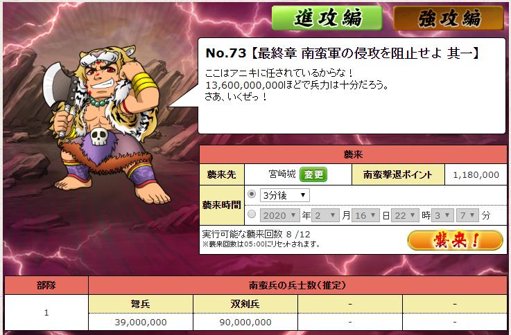 f:id:daipaku:20200216223729p:plain