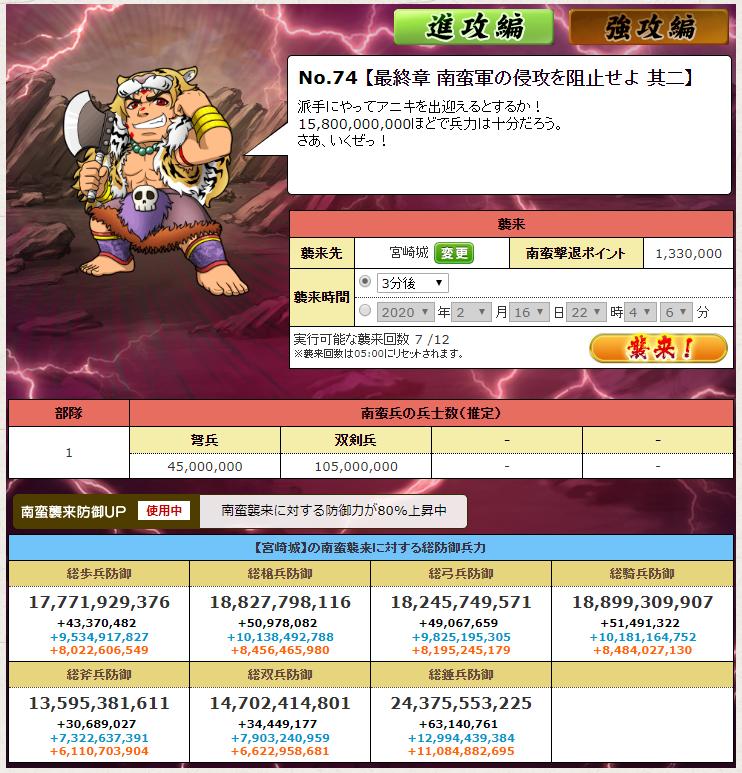 f:id:daipaku:20200216224650p:plain