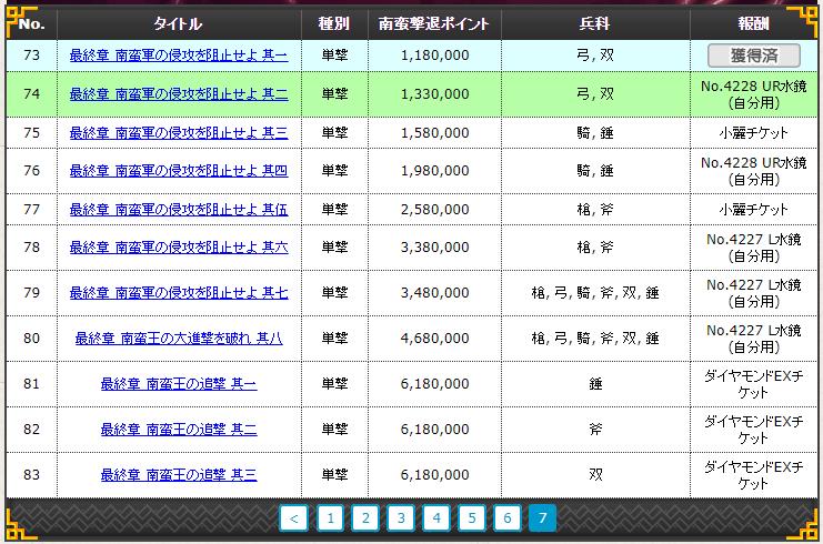 f:id:daipaku:20200216225357p:plain