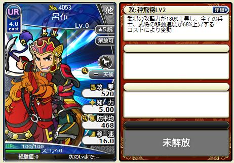 f:id:daipaku:20200220011451p:plain