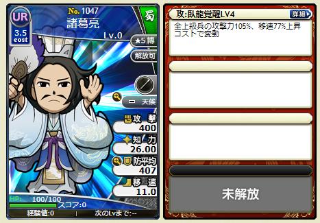 f:id:daipaku:20200220013556p:plain