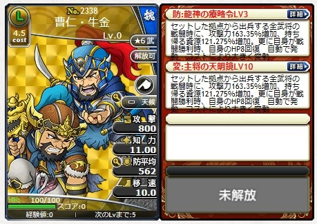 f:id:daipaku:20200221011954p:plain