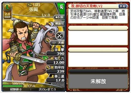 f:id:daipaku:20200221012225p:plain
