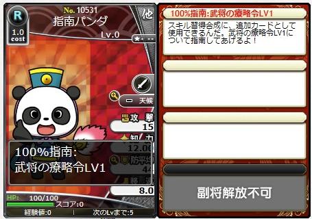 f:id:daipaku:20200221012306p:plain