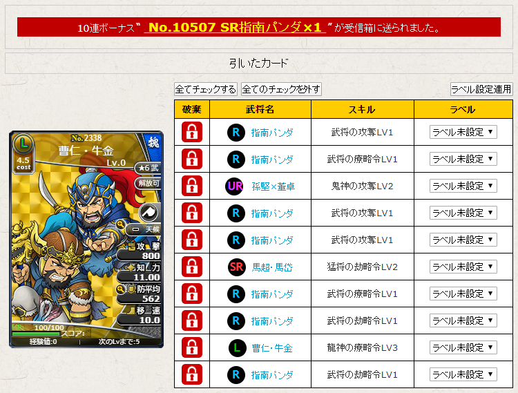f:id:daipaku:20200221015014p:plain