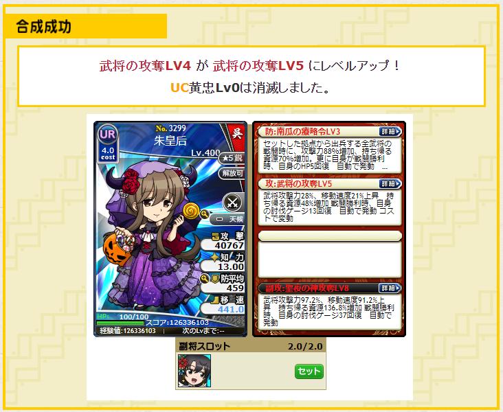 f:id:daipaku:20200221020256p:plain