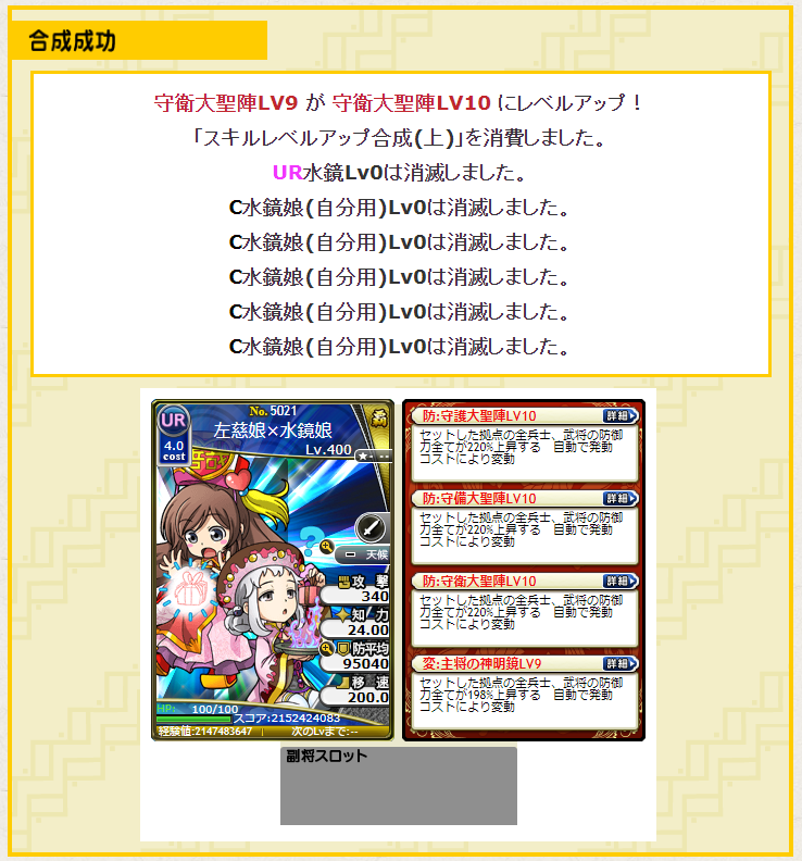 f:id:daipaku:20200221023946p:plain