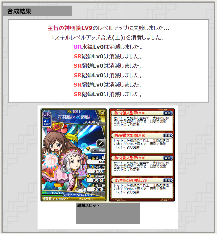 f:id:daipaku:20200221024050p:plain