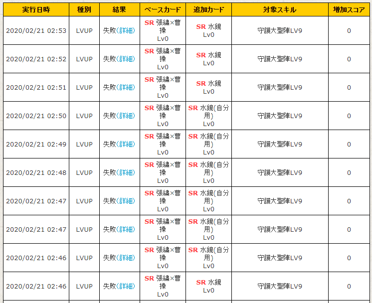 f:id:daipaku:20200221025329p:plain