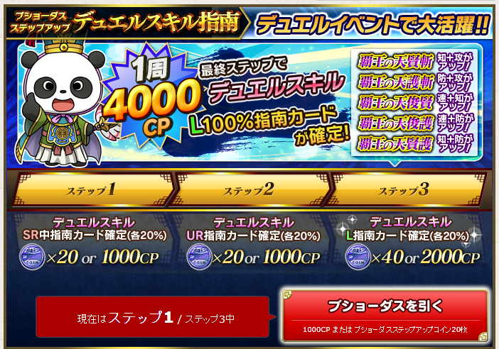 f:id:daipaku:20200222011657p:plain