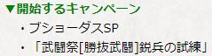 f:id:daipaku:20200222012200p:plain