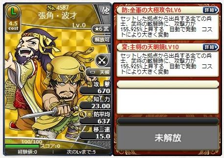 f:id:daipaku:20200222014731p:plain