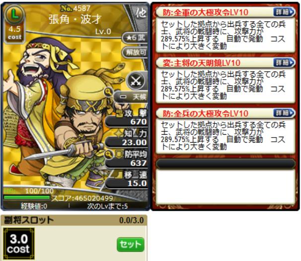 f:id:daipaku:20200222015450p:plain