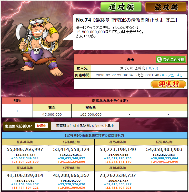 f:id:daipaku:20200222223845p:plain