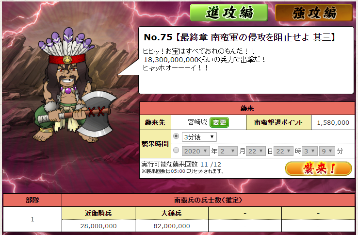 f:id:daipaku:20200222223928p:plain