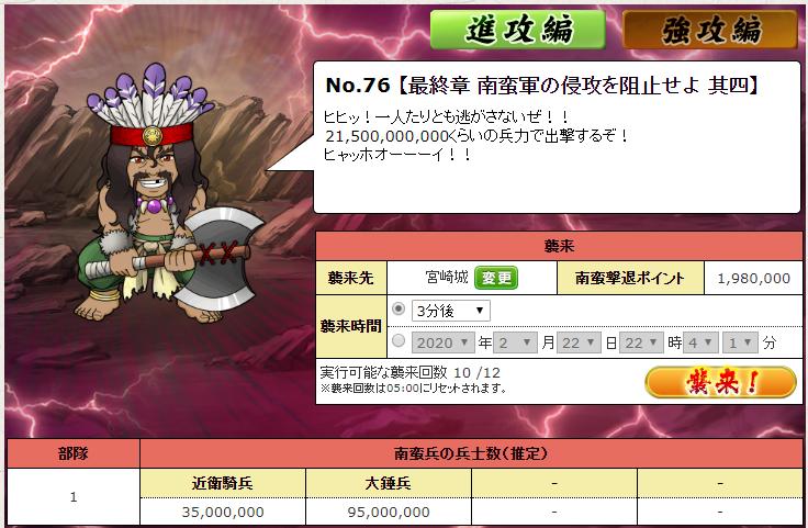 f:id:daipaku:20200222224208p:plain