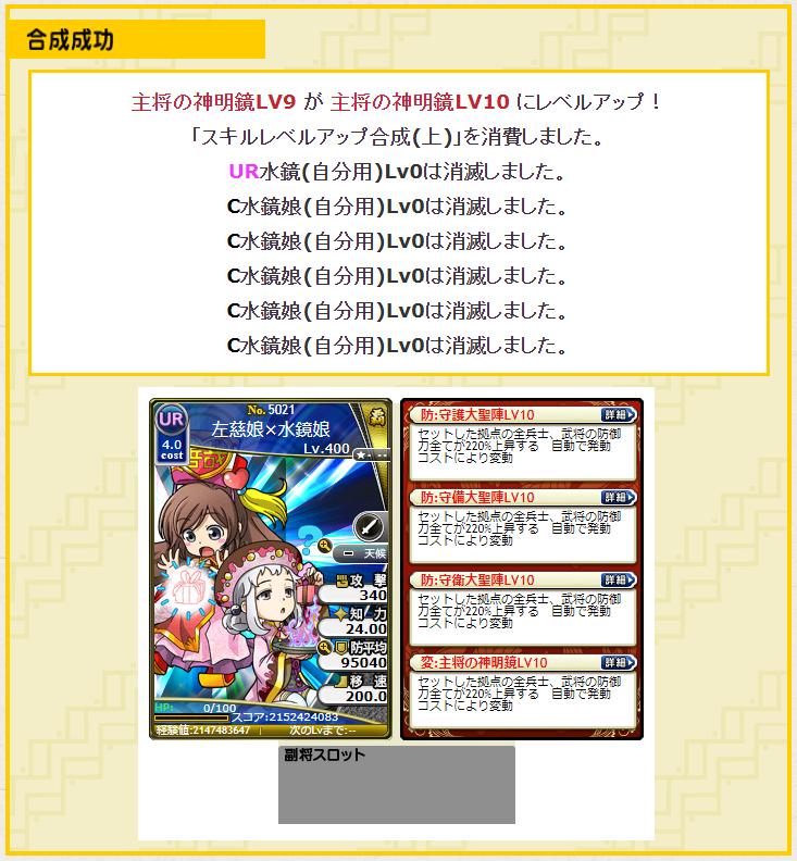 f:id:daipaku:20200222230630p:plain