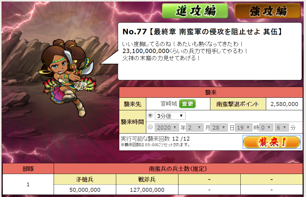 f:id:daipaku:20200228190848p:plain
