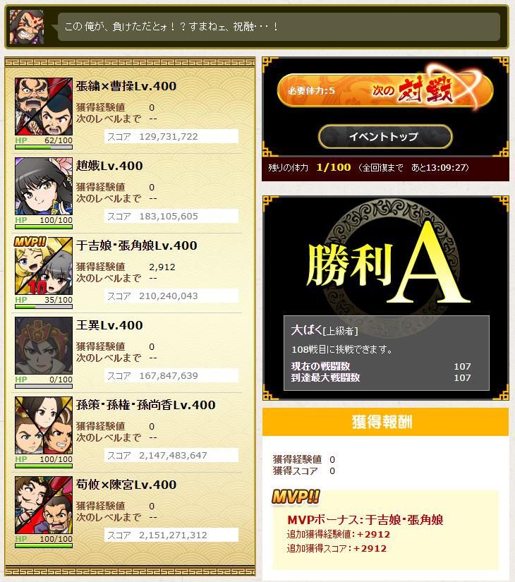 f:id:daipaku:20200229003657p:plain
