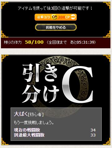 f:id:daipaku:20200229004858p:plain