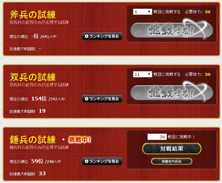 f:id:daipaku:20200229004927p:plain