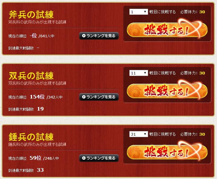 f:id:daipaku:20200229004954p:plain