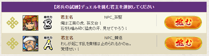f:id:daipaku:20200229005731p:plain