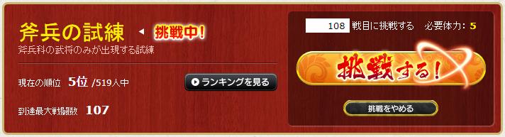 f:id:daipaku:20200229005822p:plain