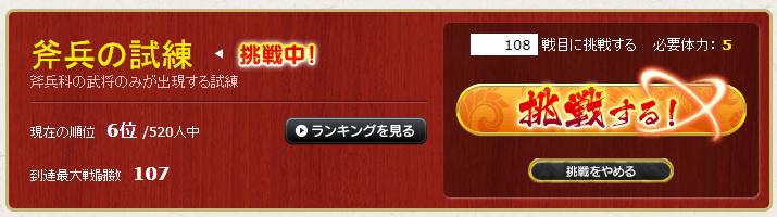 f:id:daipaku:20200229012133p:plain