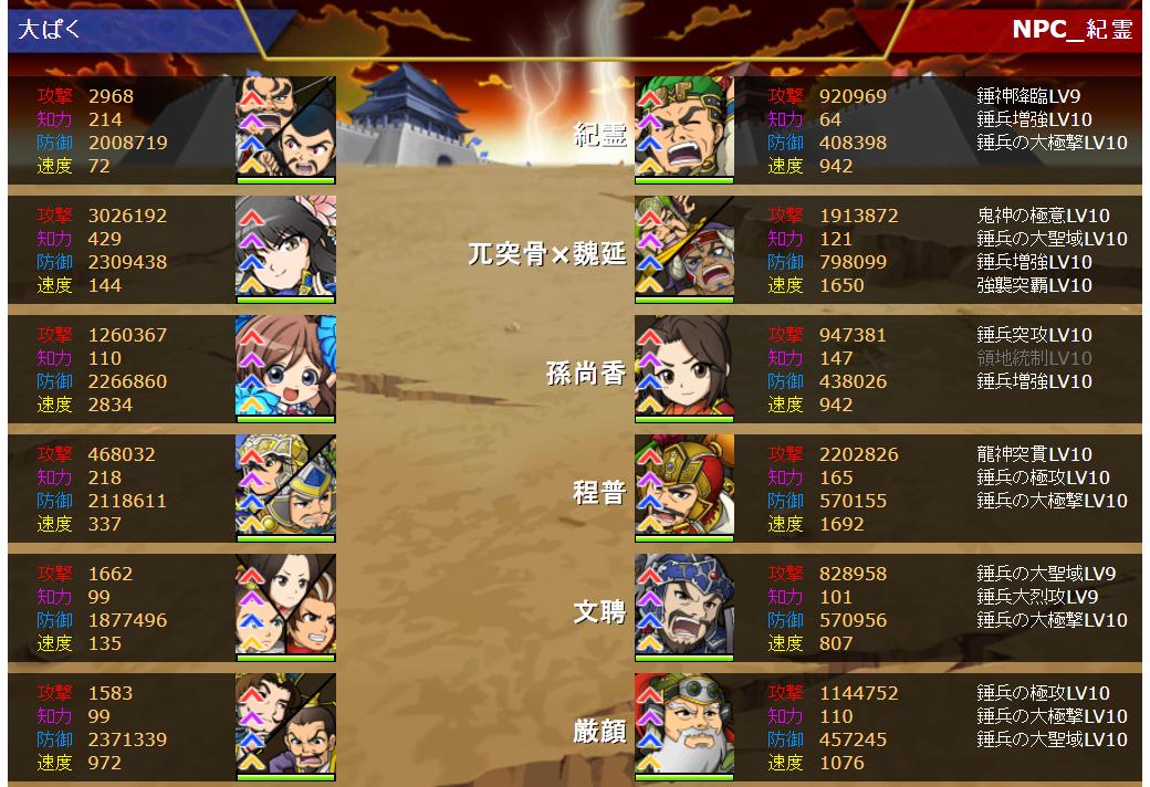 f:id:daipaku:20200304095442p:plain