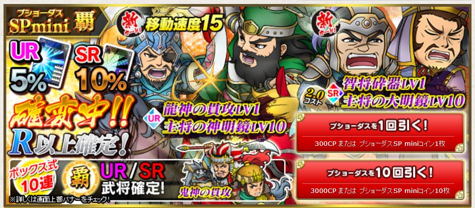 f:id:daipaku:20200304180408p:plain