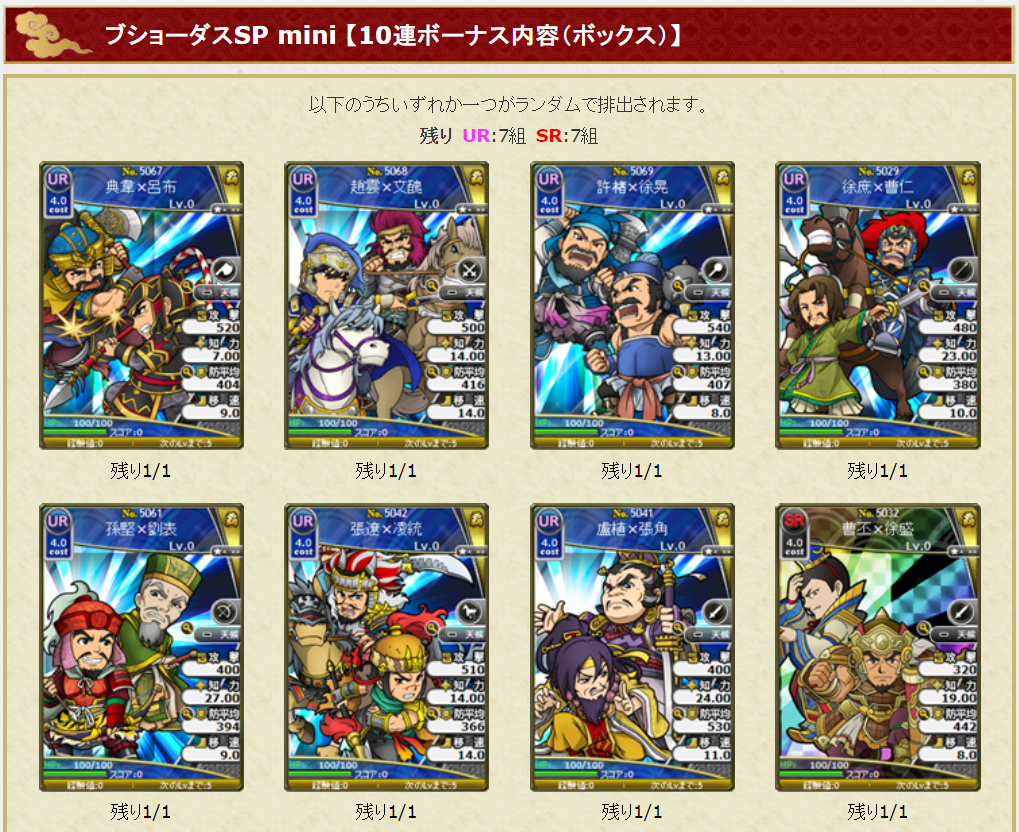 f:id:daipaku:20200304180503p:plain