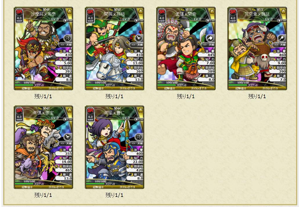 f:id:daipaku:20200304180546p:plain