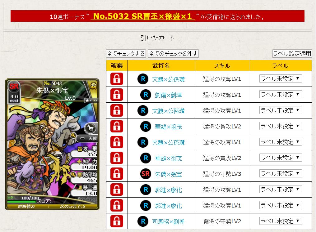 f:id:daipaku:20200304180813p:plain