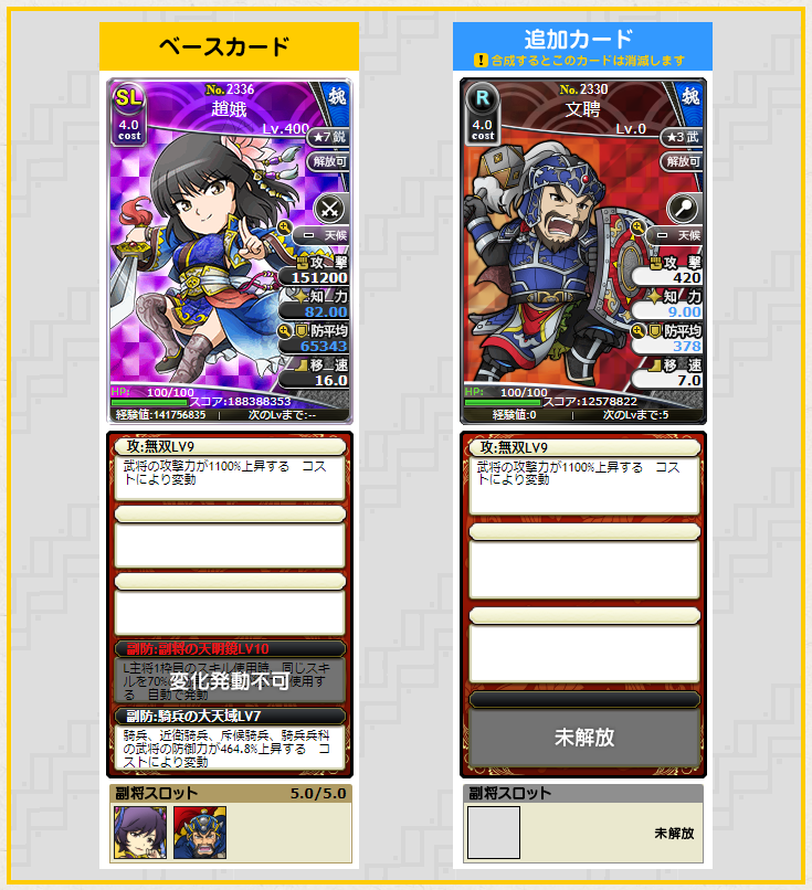 f:id:daipaku:20200305024703p:plain