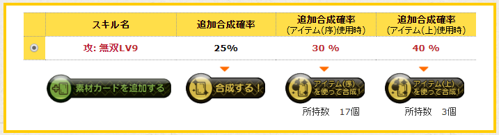 f:id:daipaku:20200305024754p:plain