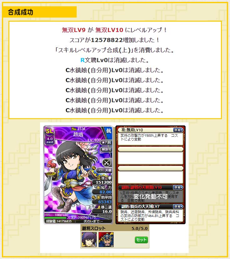 f:id:daipaku:20200305025054p:plain