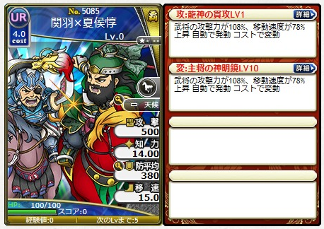 f:id:daipaku:20200305030445p:plain