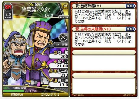 f:id:daipaku:20200305031521p:plain