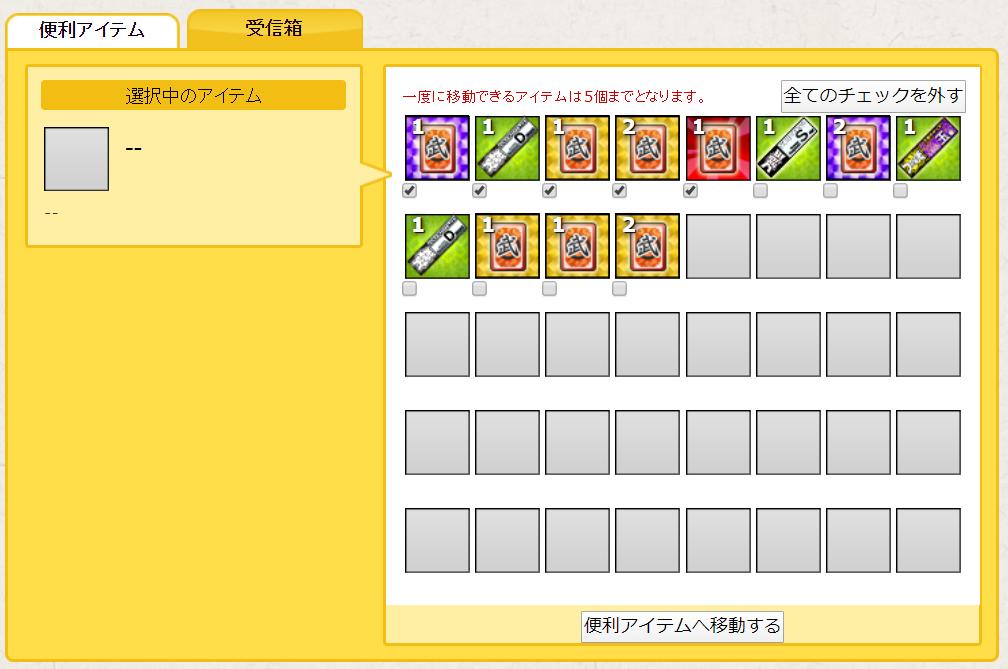 f:id:daipaku:20200305135555p:plain