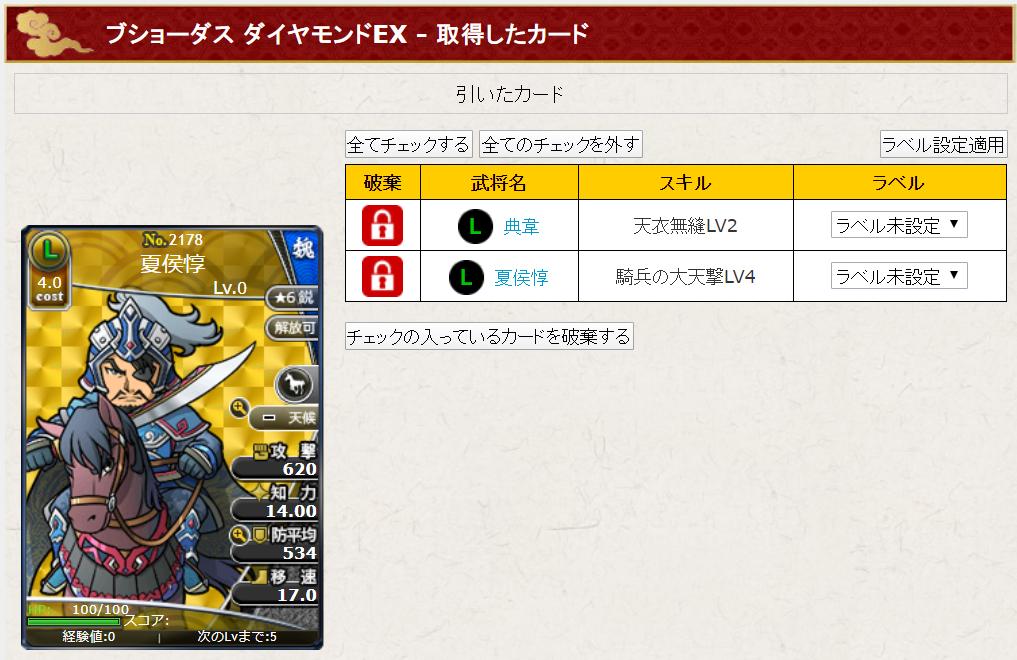 f:id:daipaku:20200305140149p:plain