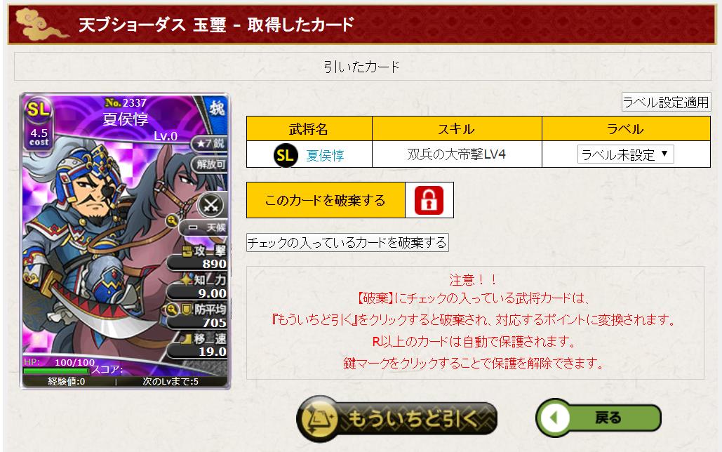 f:id:daipaku:20200305140448p:plain