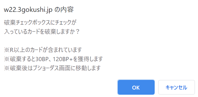 f:id:daipaku:20200305140532p:plain
