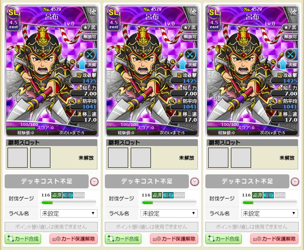 f:id:daipaku:20200305150931p:plain