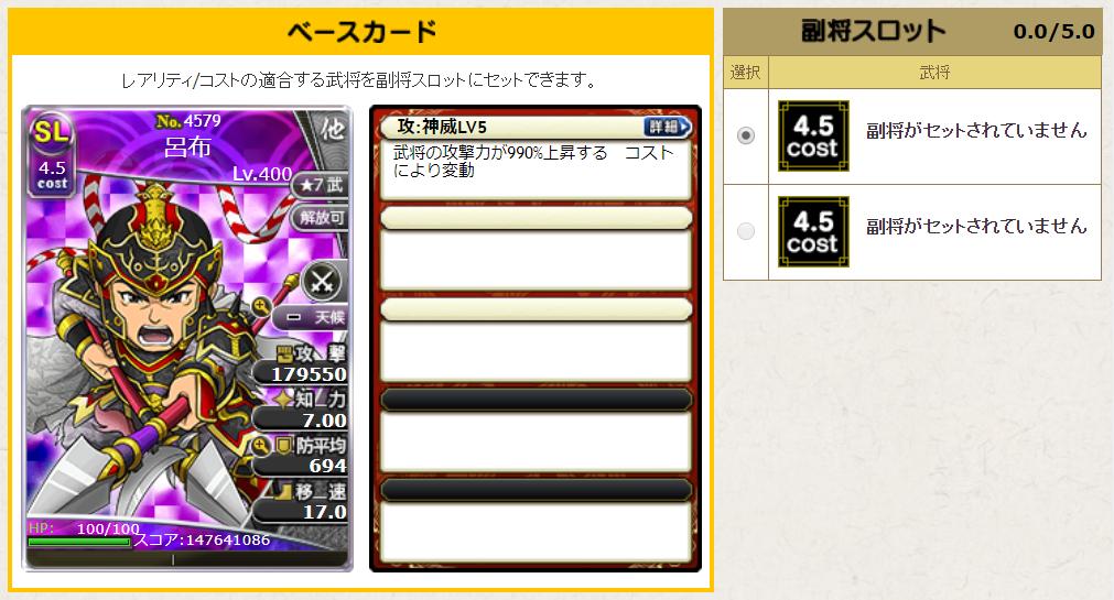 f:id:daipaku:20200305152106p:plain