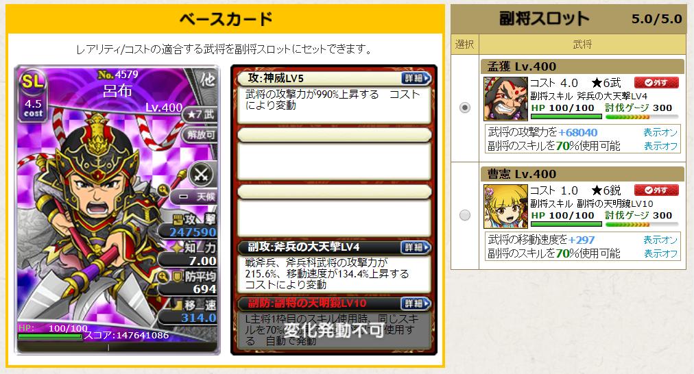 f:id:daipaku:20200305152711p:plain