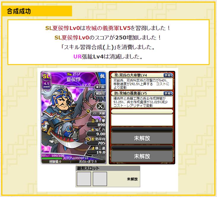 f:id:daipaku:20200306002713p:plain